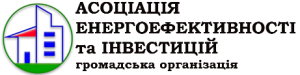 LOGO Energy efficiency and investment association UKR