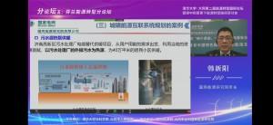 Screenshot_20210127_155054_com.tencent.mm_recompress