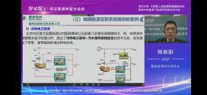 Screenshot_20210127_155439_com.tencent.mm_recompress