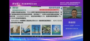 Screenshot_20210127_160059_com.tencent.mm_recompress