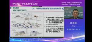 Screenshot_20210127_160447_com.tencent.mm_recompress