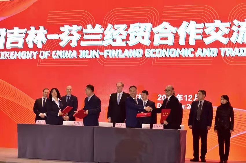 Ceremony of China Finland economy and trade